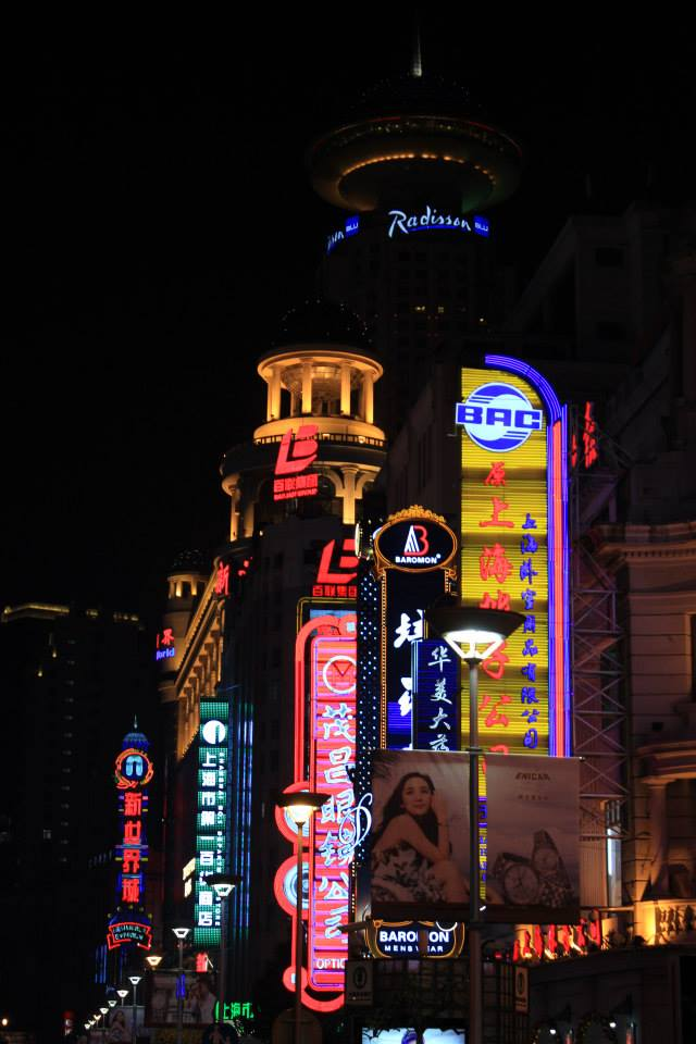 Nanjing Road1