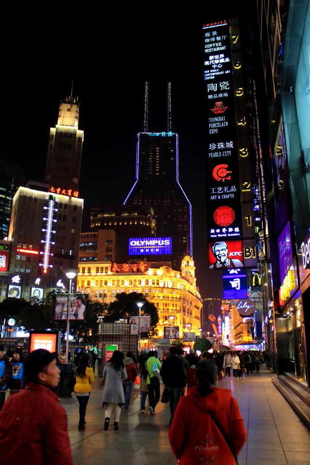 Nanjing Road12