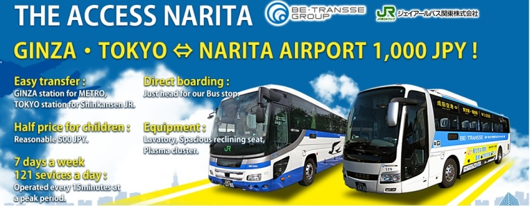 Access Narita_bus