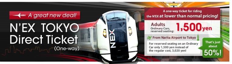 Narita-Tokyo_transfer_JR Line Train_jum Pret
