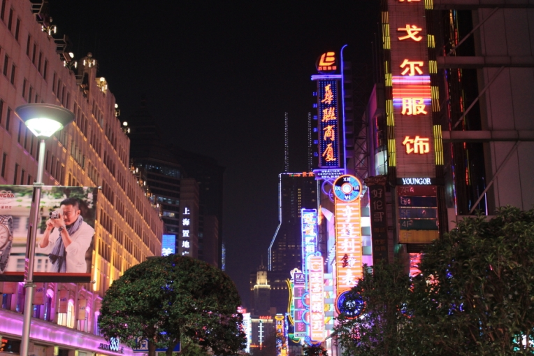 Nanjing Road5