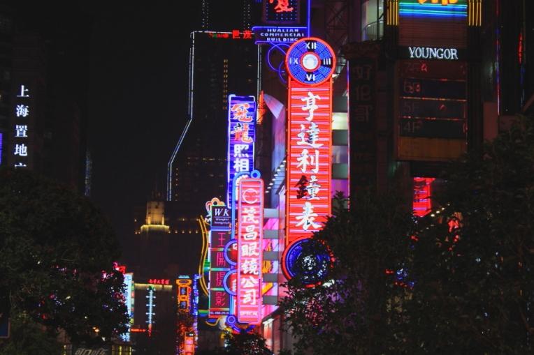 Nanjing Road8