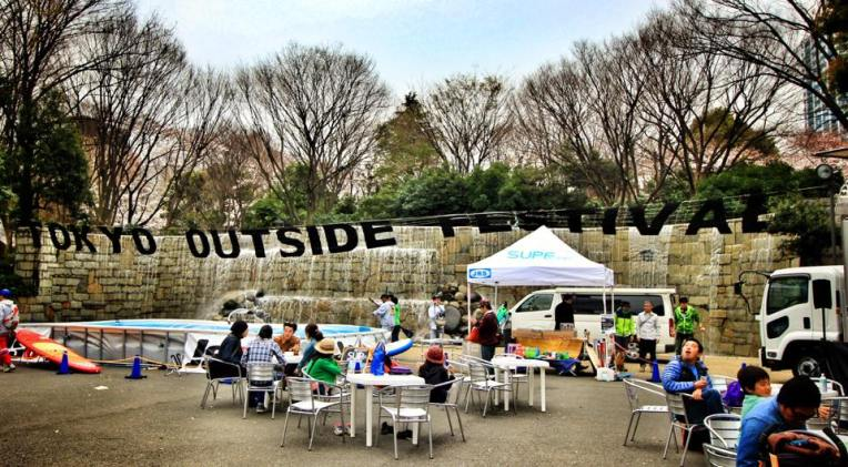 Tokyo Outside Festival