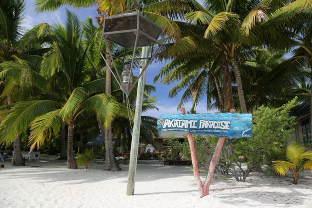 Akaiami Paradise