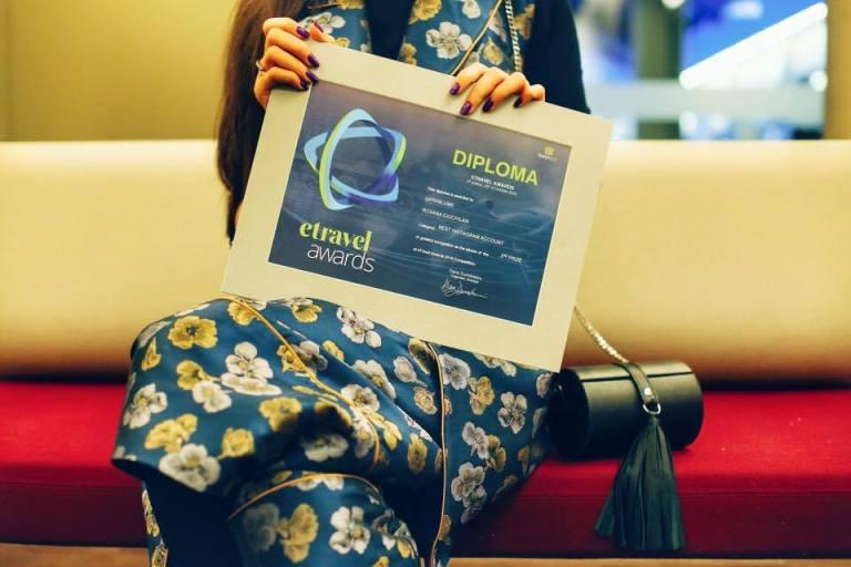 etravel-awards-1